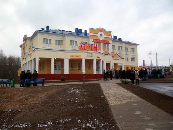 В Воложине состоялось торжественное открытие новой гостиницы