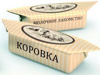 Новая производственная линия на кондитерской фабрике «Ивкон» поможет обновить сладкий ассортимент