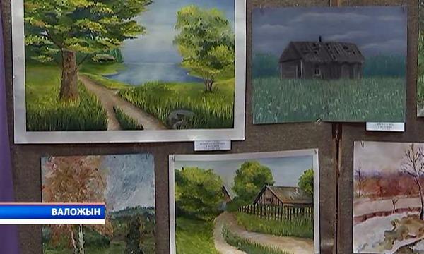 В Воложине открылась выставка юных живописцев Литвы и Беларуси «Земля и небо Фердинанда»