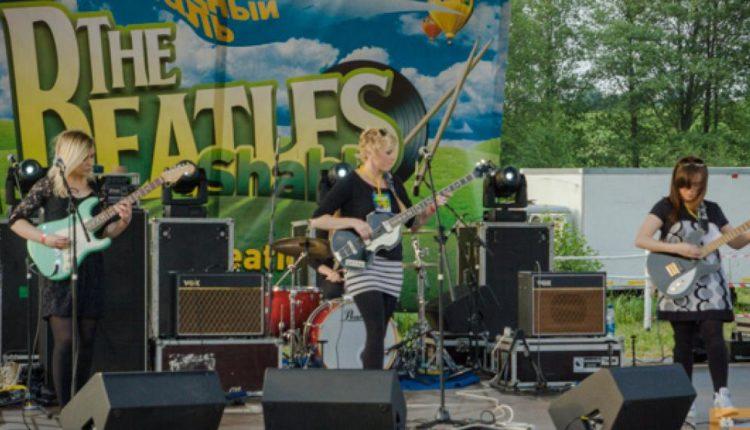 Фестиваль The Beatles возвращается в Шабли