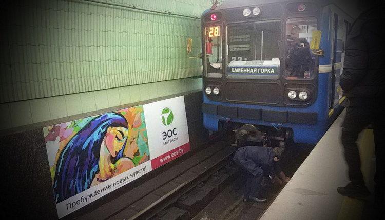Житель Воложина погиб в минском метро